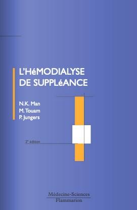 L'hémodialyse de suppléance