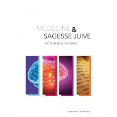 Médecine et sagesse juive